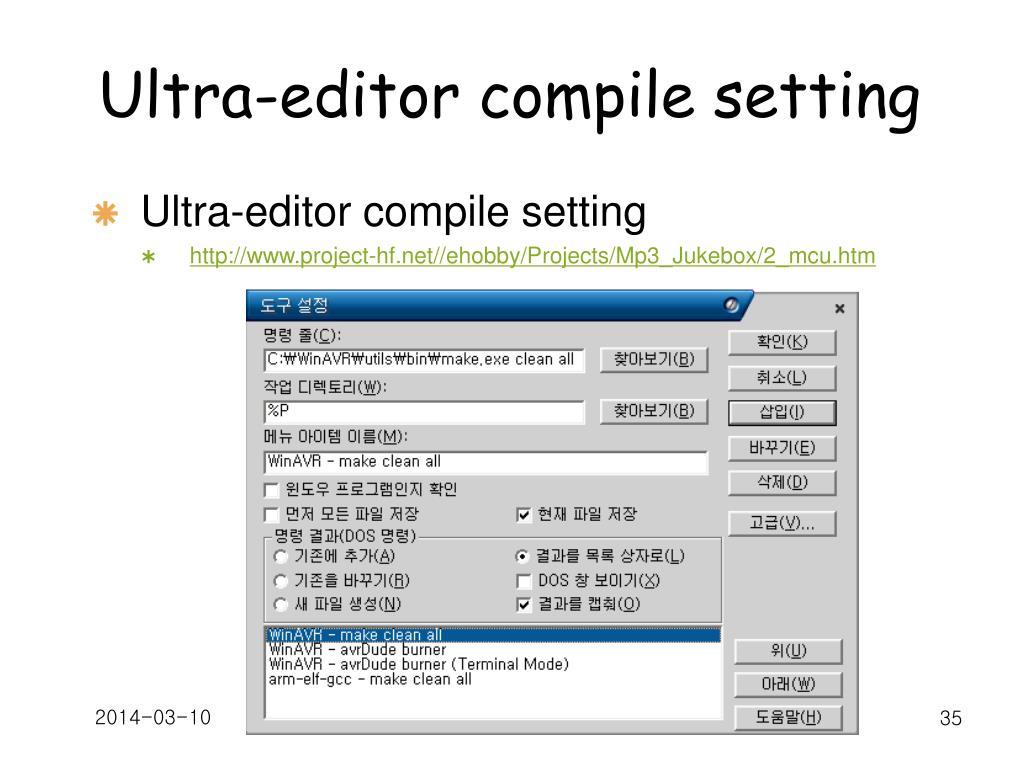 Ultra-editor compile setting