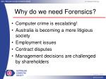 why do we need forensics