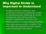 why digital divide is important to understand