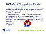 2009 case competition finals