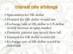 interest rate arbitrage10