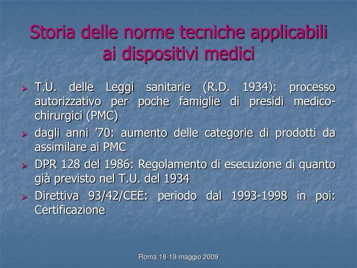 Storia delle norme tecniche applicabili ai dispositivi medici