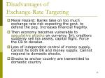 disadvantages of exchange rate targeting