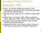 european forex crisis of september 199227