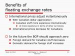 benefits of floating exchange rates