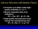 adverse selection with quality choice35