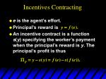 incentives contracting61