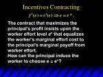 incentives contracting68