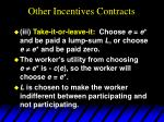 other incentives contracts75
