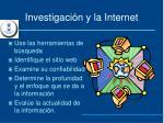 investigaci n y la internet2