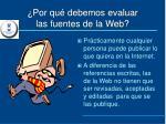 por qu debemos evaluar las fuentes de la web