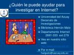 qui n le puede ayudar para investigar en internet