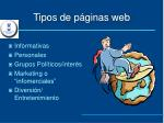 tipos de p ginas web