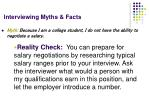 interviewing myths facts19
