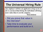 the universal hiring rule