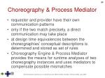 choreography process mediator