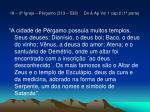 18 3 igreja p rgamo 313 538 dn ap vol 1 cap 2 1 parte