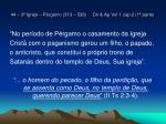 44 3 igreja p rgamo 313 538 dn ap vol 1 cap 2 1 parte