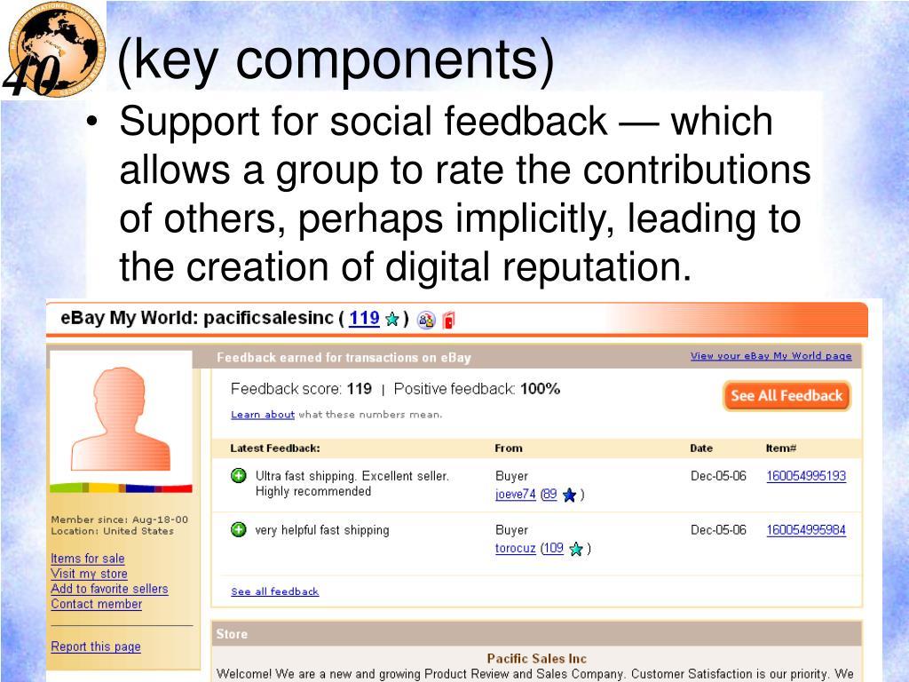 (key components)