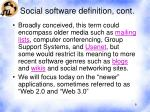 social software definition cont
