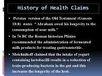 history of health claims