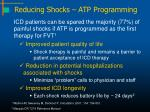 reducing shocks atp programming