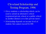 cleveland scholarship and testing program 1996