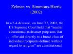 zelman vs simmons harris 2002