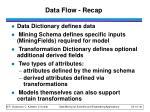 data flow recap