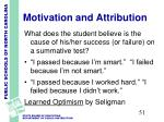 motivation and attribution