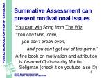 summative assessment can present motivational issues