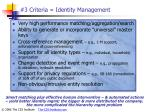 3 criteria identity management