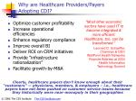 why are healthcare providers payers adopting cdi