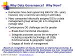 why data governance why now