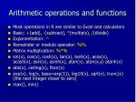 arithmetic operations and functions