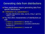 generating data from distributions