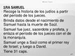 1ra samuel