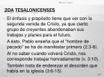 2da tesalonicenses