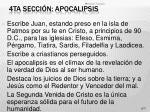 4ta secci n apocalipsis