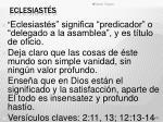 eclesiast s
