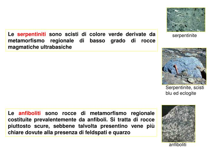 serpentinite