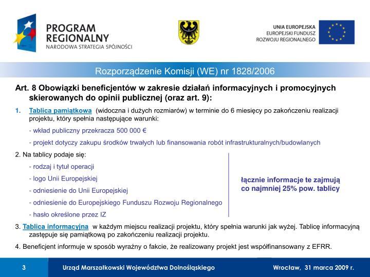 Rozporządzenie Komisji (WE) nr 1828/2006