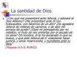 la santidad de dios5