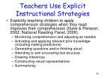 teachers use explicit instructional strategies