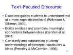 text focused discourse