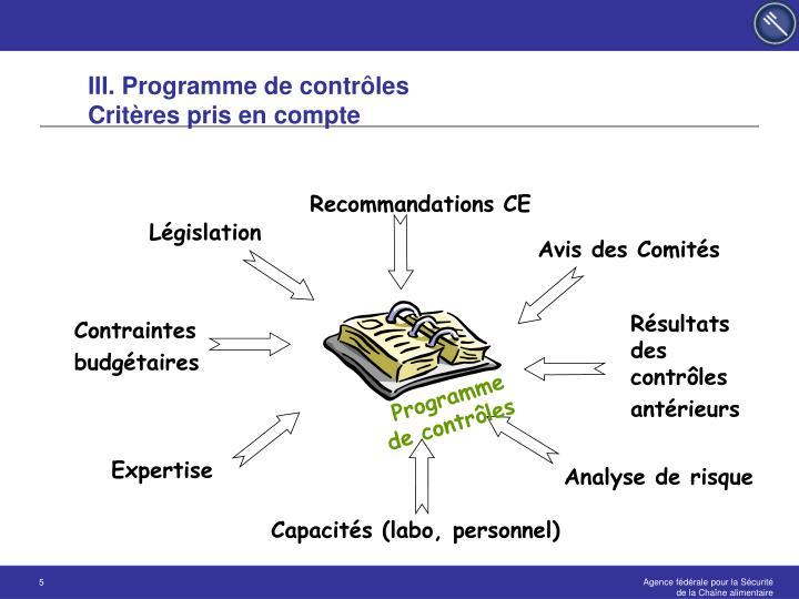 Recommandations CE