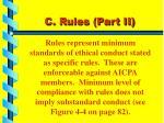 c rules part ii