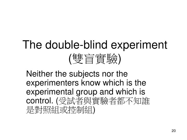 Learn About Double-Blind Experiments | Chegg.com