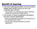 benefit of layering
