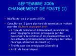septembre 2006 changement de poste 1
